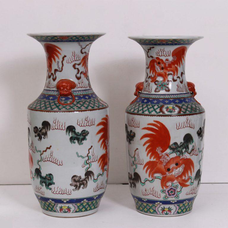Paire de vases en porcelaine de Chine de Tresorient